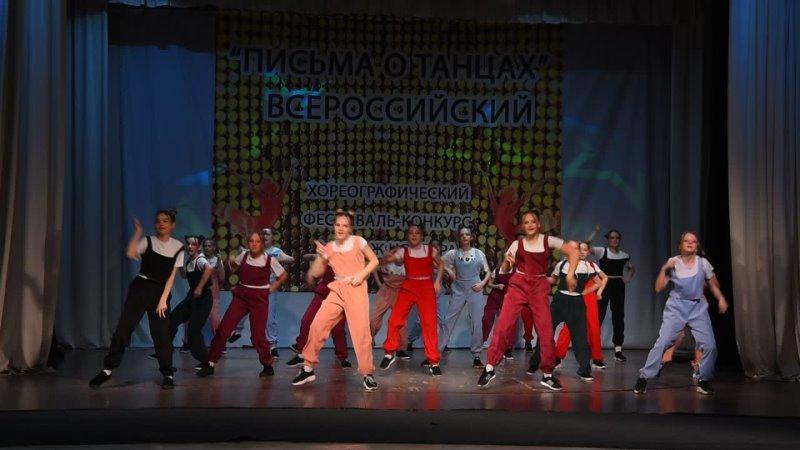 Dancehall party OR-BEAT Dance Crew