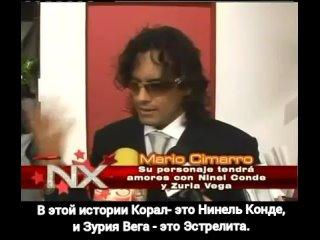 """""""Море любви"""" презентация начало съёмок"""