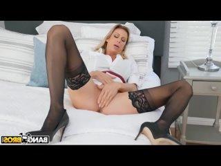 Alexis Fawx - Mom Is Horny 5 (Мама Бывает Развратной 5) -