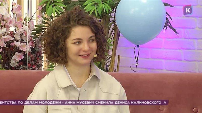 Интервью VikaMa 20 04 21