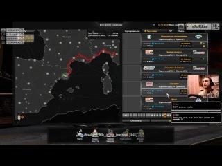 Euro Truck Simulator 2. Круиз по Иберии