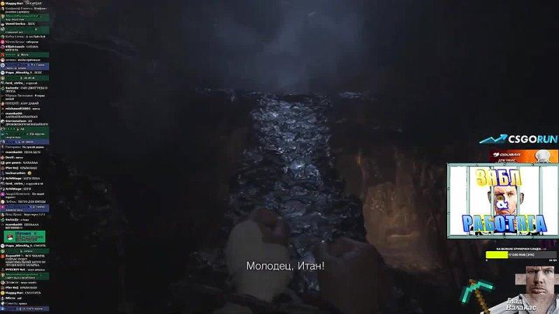 Зябл Работяга Glad Valakas Дед уничтожает девочек из чата Прохождение Resident Evil Village 2