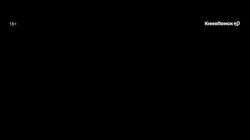 Сериал Пищеблок смотрите на КиноПоиск HD