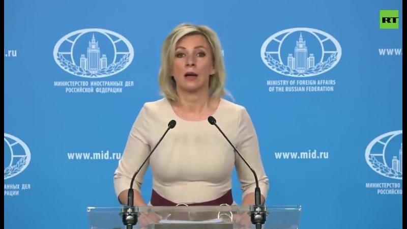 Захарова санкциях США В МИД России вызван посол США