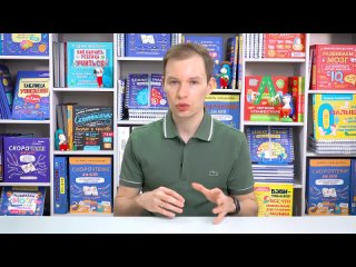 Лайфхаки для чтения. Лучшие способы привить ребенку любовь и интерес к чтению