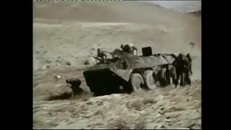 Песни Афгана Сергей Ульянов Безымянные высоты
