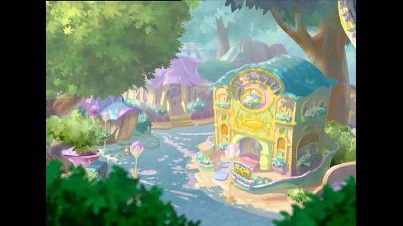 Волшебные ПопПикси 1 сезон 52 серия Спасение древа жизни