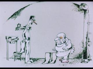 Веселая карусель. №15. Почему мне нравится слон. Всё для всех. Девочка и пираты. 1983