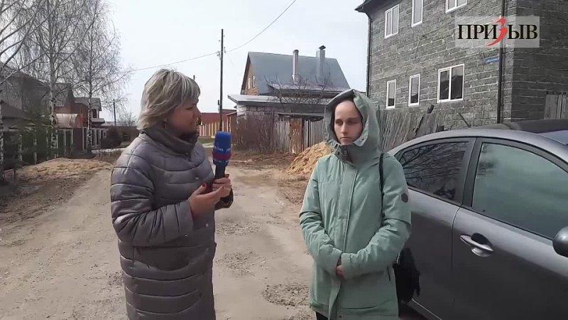 Догхантеры отравили девять собак в селе Богослово mp4