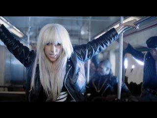 Lady Gaga - Love game (2009)