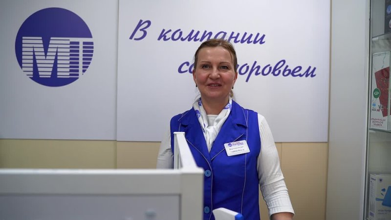 СалонМедтехника для дома на Громова, 71 в Новосибирске