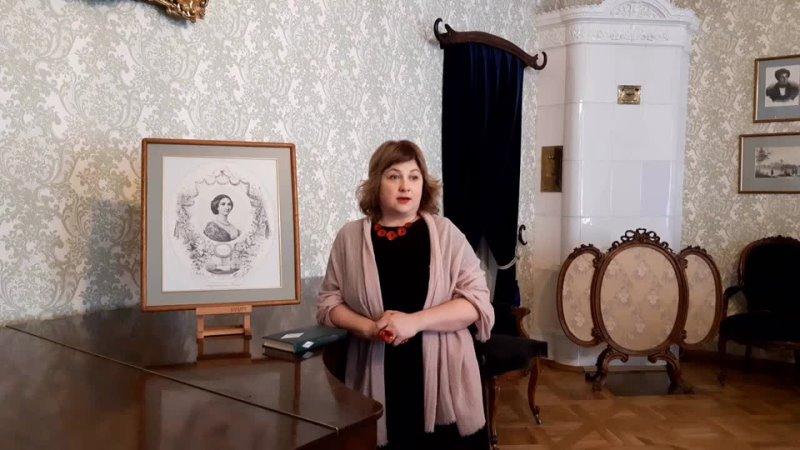 Анджелина Бозио