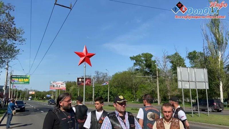В Донецке сегодня открыли Звезду установленную на въезде в город Донецк Инфо