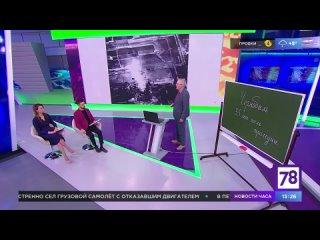Внеклассное чтение 78. Эфир от . Александр Великин. Чернобыль. 35 лет после трагедии