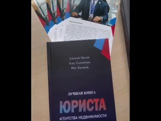 С нетерпением жду пока из московской типографии привезут мою первую книгу, которую я написал при поддержке основателей нашей ком