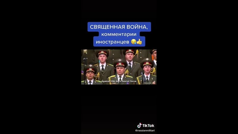 Видео от Ирины Гордеевой