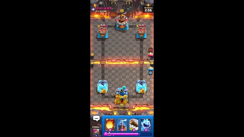 [Gepard Team] X-Bow gameplay