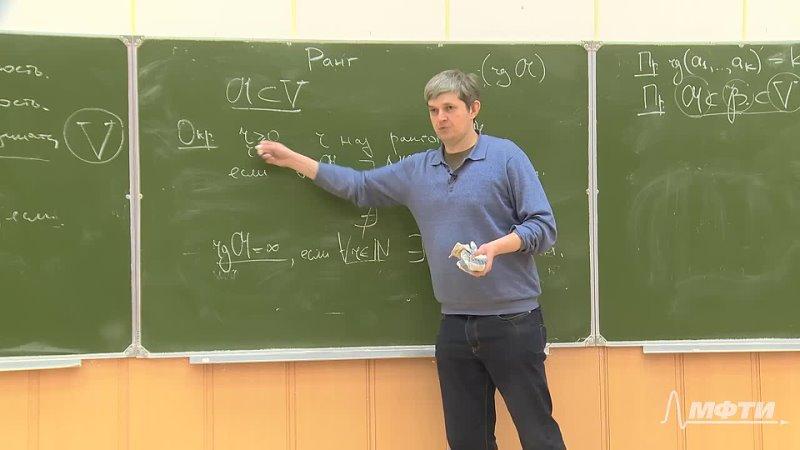 Линейная алгебра [4] Линейная зависимость, ранг Павел Кожевников