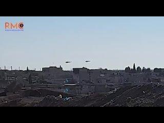 Вертолеты ВКС РФ над городом Эль-Камышлы