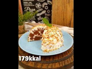 Тортик Панчо