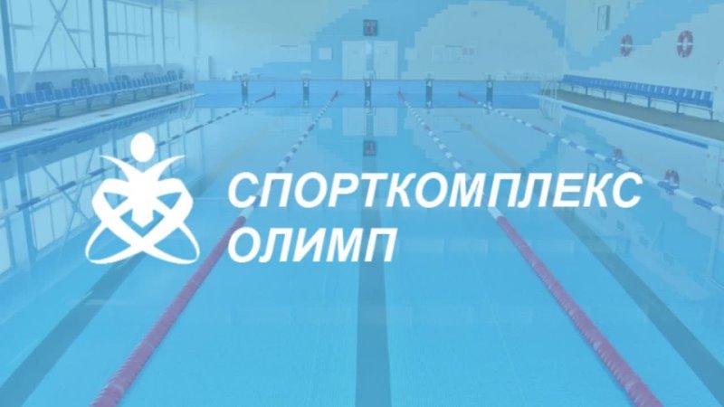 Олимп Дубна