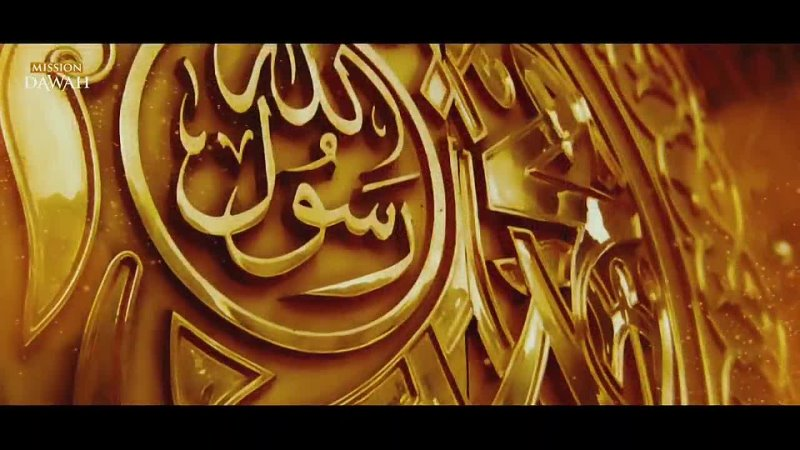 Y2mate.com - Хадиджа бинт Хувайлид Великие женщины ислама_1080p.mp4