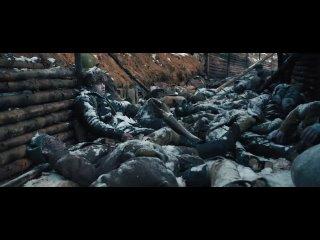 Зоя (2020) HD Трейлер на русском
