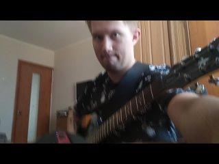 Akira Yamaoka Overdose Delusion GuitarHan Cover