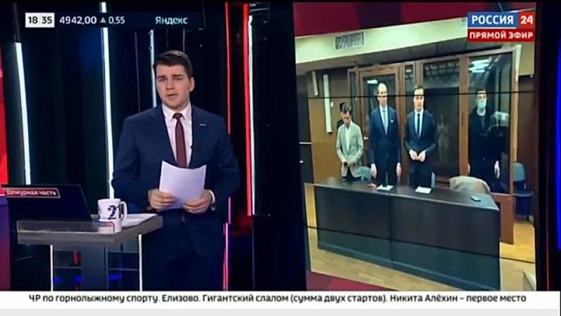 Очевидец Владивосток