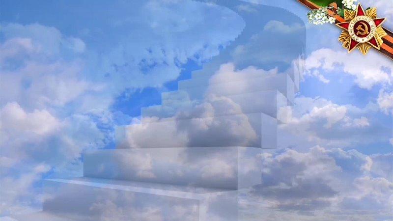 Кватро В синем небе облака mp4