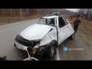 В аварии под Магнитогорском погибли водитель, и пассажир