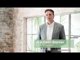 Видео от эксперта 1 ЛР ЛАЙФТАКТ 5 в1 Бьюти Эликсир
