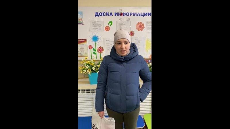 Видеоотзыв от мамы Ахметзяновой Адели. Первая мл группа.