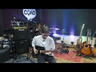 Запишитесь на урок по гитаре!