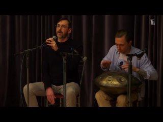 Голосовая импровизация под handpan