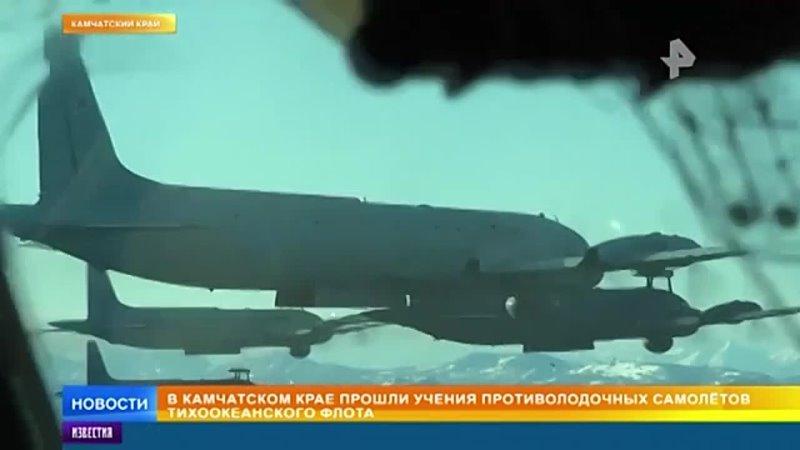 Российские летчики заминировали маршруты вражеских кораблей на учениях