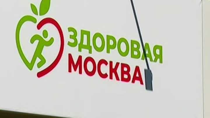 Павильоны «Здоровая Москва» заработали в парках – Москва 24