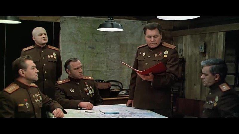 хф Освобождение. Фильм 1-й. Огненная дуга (4К, военный, реж. Юрий Озеров, 1968 г.)