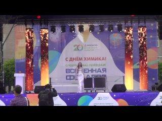 """Александра Шитухина - """"Любите друг друга"""" (Вера Брежнева cover)"""