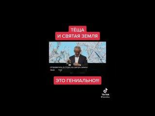 Sergey Stulintan video