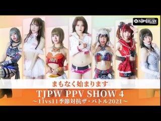 "TJPW PPV Show 4: 11 vs 11 Seasonal Rivalry ""The Battle 2021"" ()"