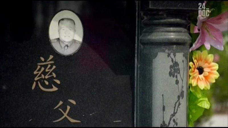Искусство Китая Серия 1 В поисках рая
