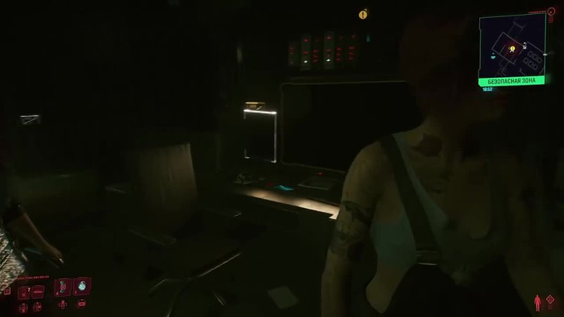 КиноИгры Cyberpunk 2077 Что будет если смотреть на задницу Джуди Секретный диалог