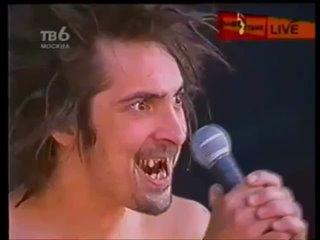 Король и Шут - Нашествие 2001.