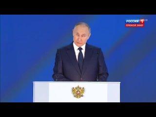Путин_ тем, кто пересечет красную черту, Россия ответит асимметрично, быстро и ж