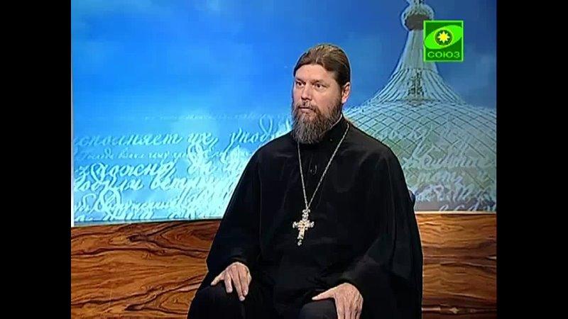 Антихрист и Конец Света протоиерей Александр Игнатов