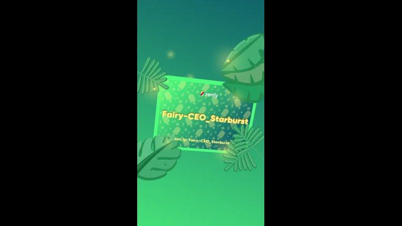 Fairy-ceo_starburst1080_1920.mp4