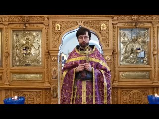 Воскресная проповедь 2й недели Великого поста свящ. Александр Сатомский