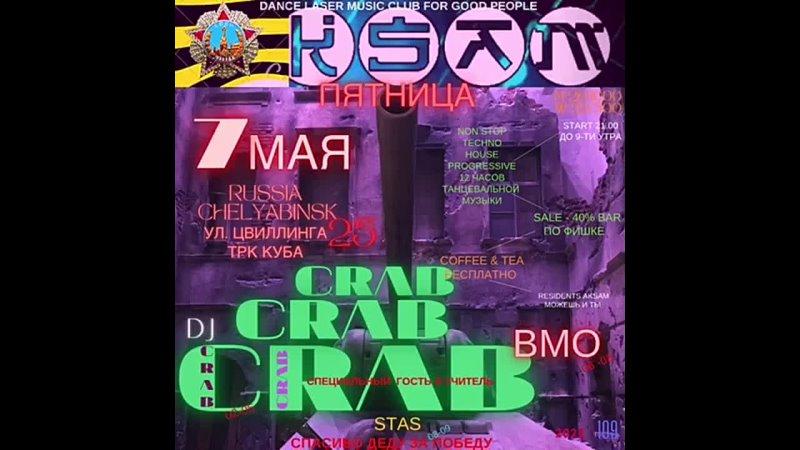 AKSAM 109 CRAB 7 may 2021