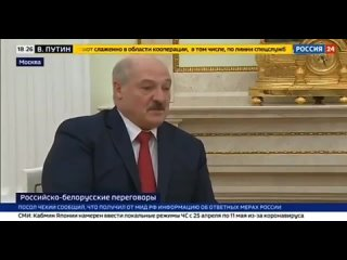 Лукашенко на встрече с Путиным: «Справимся. И линии нарисуем, за которые никто не должен перейти. И достойно ответим тем, кто не